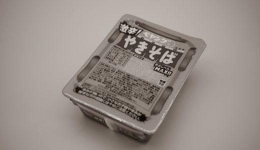 YouTubeやブログのサムネ撮影用に、安めの撮影ボックスを購入してみました