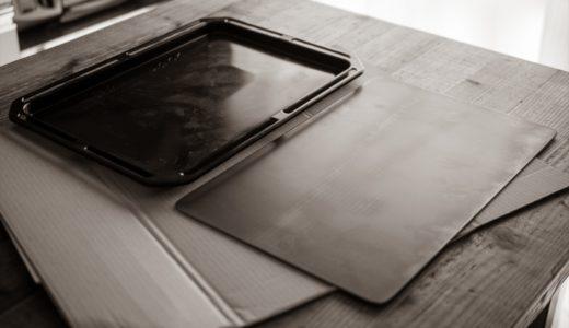 オーブンの天板はオーダーメイドでフラットにするといいよ